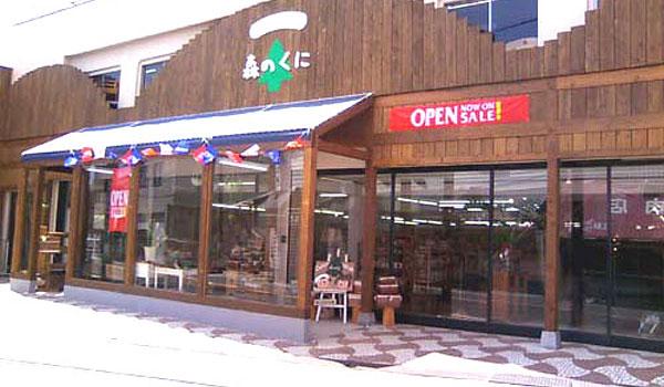 兵庫県・姫路、家具・雑貨 家具センタームラセ
