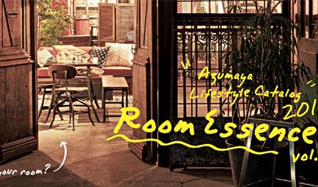 room-essence 姫路家具 おすすめ
