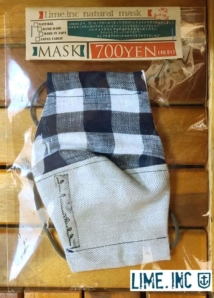 限定販売、lime.inc(ライム)さんのお洒落な立体布マスク 日本製